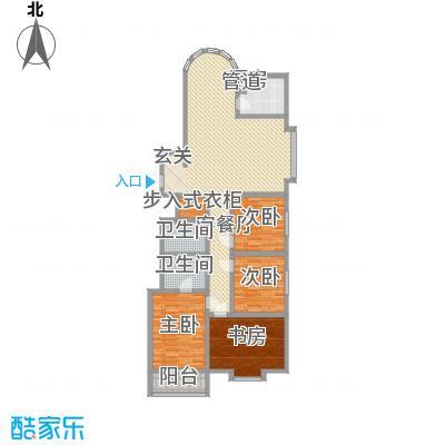 桃园新居174.10㎡桃园新居户型图4室2厅2卫户型10室