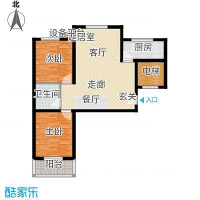 紫云轩98.08㎡紫云轩户型图A2户型2室2厅1卫1厨户型2室2厅1卫1厨