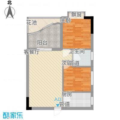 汇商花苑漫城户型图2栋02房标准层平面图 2室2厅1卫