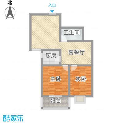 自由度88.20㎡自由度户型图B户型2室2厅1卫1厨户型2室2厅1卫1厨