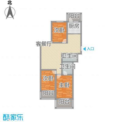 自由度120.56㎡自由度户型图C户型3室2厅1卫1厨户型3室2厅1卫1厨