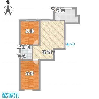 嘉宝华庭87.89㎡嘉宝华庭户型图2室1厅1卫1厨户型10室