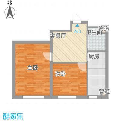 嘉宝华庭61.36㎡嘉宝华庭户型图2室1厅1卫1厨户型10室