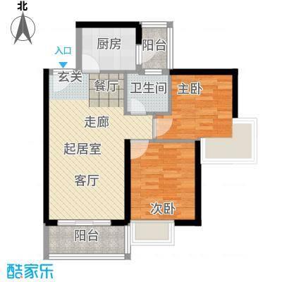 中惠丽阳时代62.71㎡中惠丽阳时代一期2室户型2室