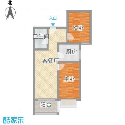 富康苑新区户型图2号楼H户型 2室2厅1卫1厨