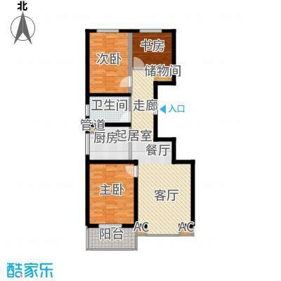 长风・香舍里项目户型图2#楼C户型 3室2厅1卫1厨