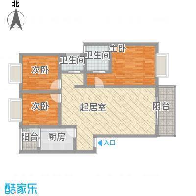 云凯熙园户型图C户型 3室2厅2卫1厨