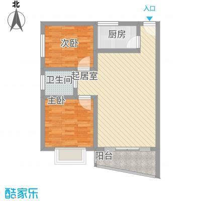 云凯熙园户型图D-1户型 2室2厅1卫1厨