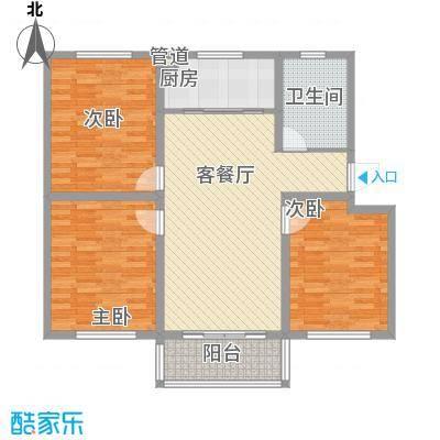 养怡花园户型图a户型 3室2厅1卫1厨