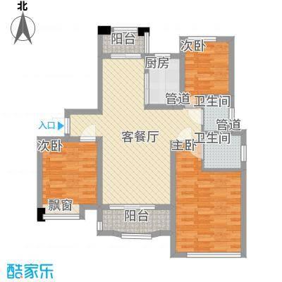 中央公馆海德堡99.00㎡中央公馆海德堡3室户型10室