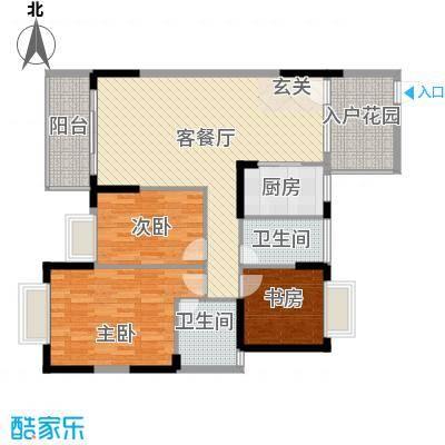 汇江花园汇江花园户型图户型3室2厅2卫1厨户型3室2厅2卫1厨