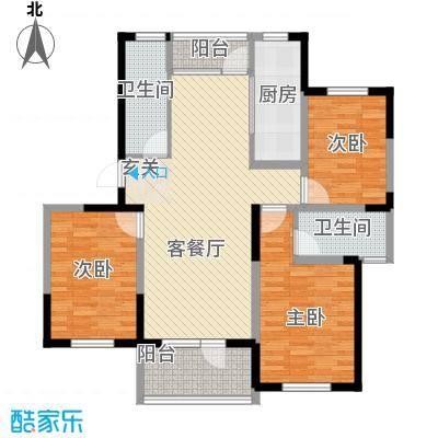 恒通帝景蓝湾128.00㎡A型户型3室2厅2卫1厨
