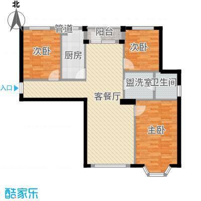 颐莲家园106.00㎡颐莲家园户型图6―9#楼A户型3室2厅1卫1厨户型3室2厅1卫1厨