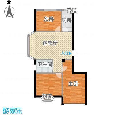 颐莲家园108.86㎡颐莲家园户型图10#楼I户型3室2厅1卫1厨户型3室2厅1卫1厨