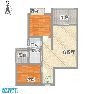 中央公馆海德堡94.00㎡中央公馆海德堡3室户型3室