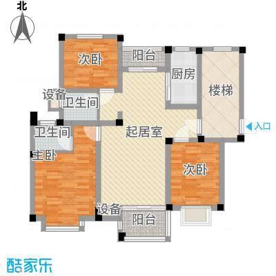 茉莉花园118.00㎡二期E户型3室2厅2卫1厨