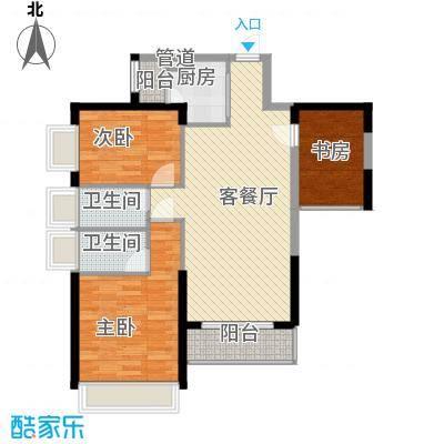 金众金域半山96.00㎡金众金域半山户型图5栋标准层03户型3室2厅2卫1厨户型3室2厅2卫1厨