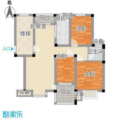 茉莉花园110.00㎡二期D户型3室2厅1卫1厨