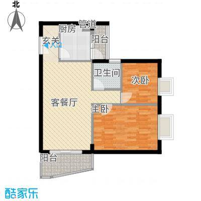 世纪新潮世纪新潮2室2厅1卫户型2室2厅1卫