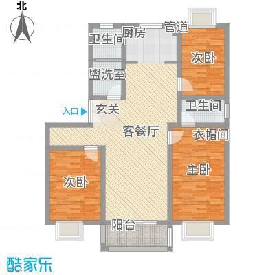 柳馨花园132.67㎡H户型3室2厅1卫