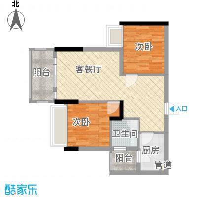 合正上东国际73.41㎡合正上东国际2室户型2室