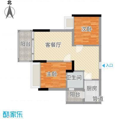 合正上东国际合正上东国际3室户型3室