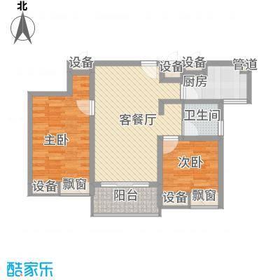 彩弘国际90.00㎡二期a6户型2室2厅2卫1厨