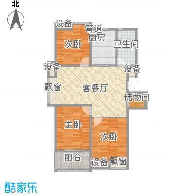 彩弘国际117.00㎡二期B7户型3室1厨