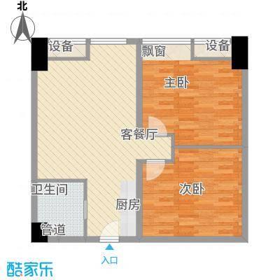 彩弘国际92.00㎡二期b户型2室2厅1卫1厨