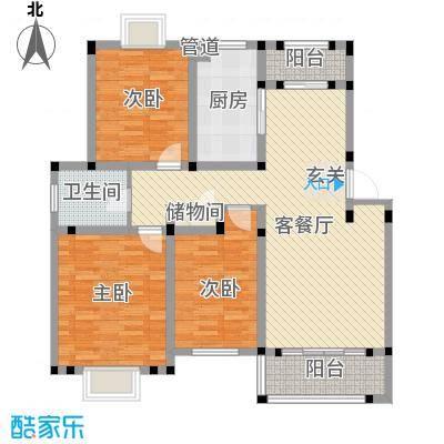 双清花园111.60㎡A户型3室2厅1卫1厨
