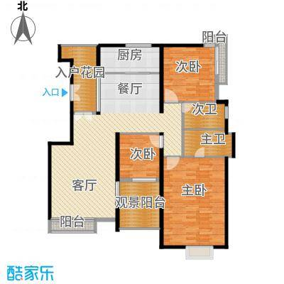 百悦尚城128.36㎡户型3室1厅1厨
