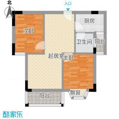 瘦西湖西苑20100724084328户型10室