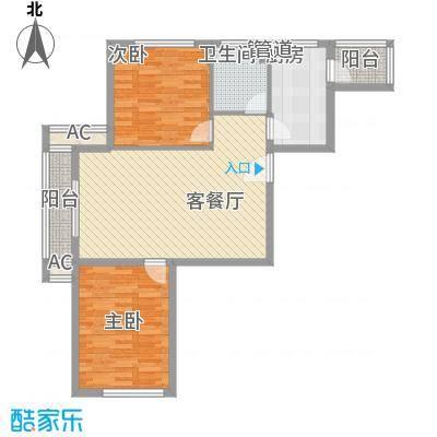 海湾壹号90.84㎡海湾壹号户型图1#楼-5#楼D1户型2室2厅1卫1厨户型2室2厅1卫1厨