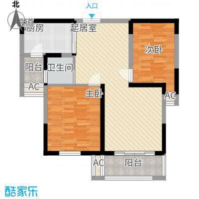 新港首府103.00㎡A4户型2室2厅1卫