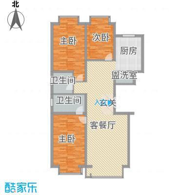 文赢公寓168.00㎡文赢公寓4室户型4室