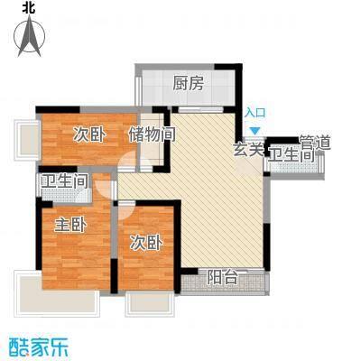 青年路邮电宿舍95.00㎡青年路邮电宿舍3室户型3室