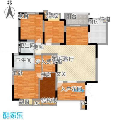 怡和园太原怡和园户型10室