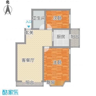 盛世华庭B6110.35㎡盛世华庭B6户型图B户型2室2厅1卫户型2室2厅1卫