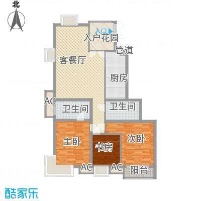 荣御原上园145.69㎡雅邸(1号楼C户型)户型3室2厅2卫1厨