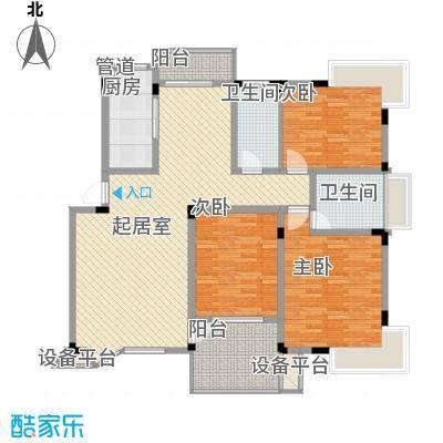 晶城65.00㎡晶城3室户型3室