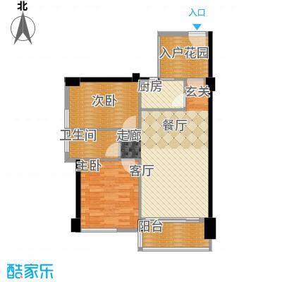 晶城76.00㎡晶城2室户型2室