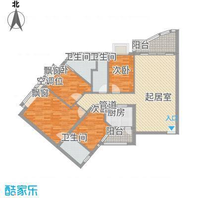 岭岚花园户型图U型 4室2厅3卫1厨