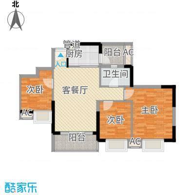 香树丽舍户型图6栋03单位标准层E户型 3室2厅2卫1厨