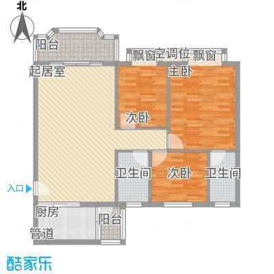 岭岚花园户型图B型 3室2厅2卫1厨