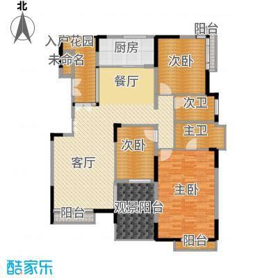 百悦尚城146.89㎡户型3室1厅1厨