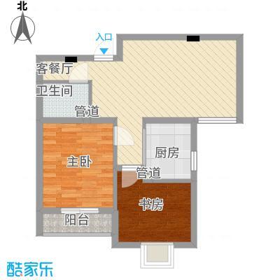轻工设计院宿舍70.00㎡轻工设计院宿舍2室户型2室
