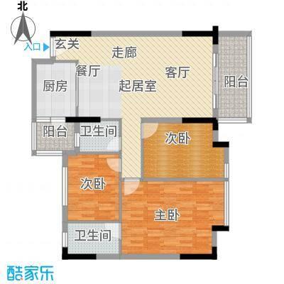 活力盈居98.00㎡活力盈居户型图一期二区16座023室2厅2卫1厨户型3室2厅2卫1厨