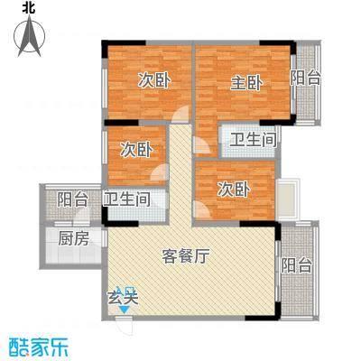 景致尚寓景致尚寓户型图7座301清水板房4房2厅2卫116.88㎡户型户型10室