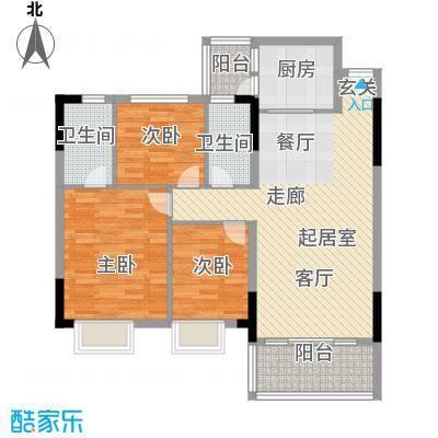 活力盈居92.00㎡活力盈居户型图一期二区13座023室2厅2卫1厨户型3室2厅2卫1厨