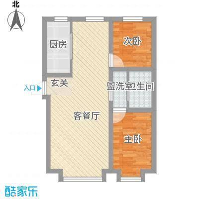 优族联盟72.00㎡优族联盟户型图2室户型图2室1厅1卫1厨户型2室1厅1卫1厨